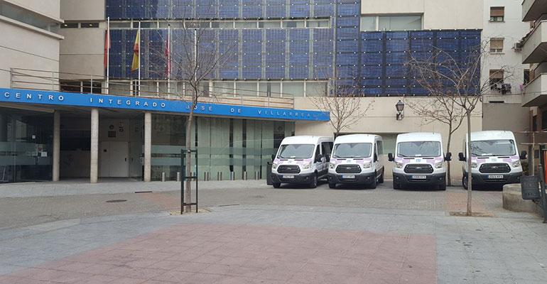 Entrada principal del centro de día José Villarreal